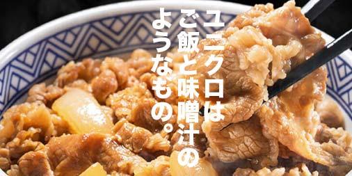 f:id:yamada0221:20201210135821j:plain