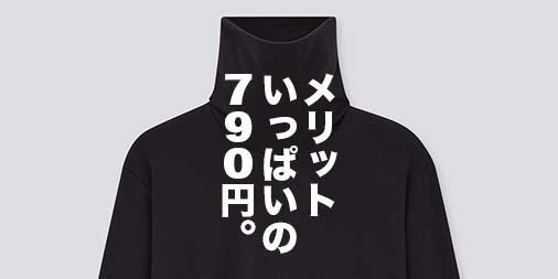 f:id:yamada0221:20201211131106j:plain