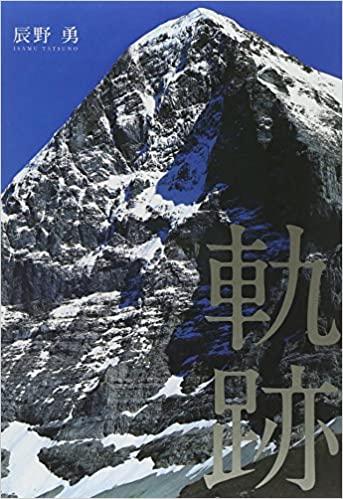f:id:yamada0221:20201214105458j:plain