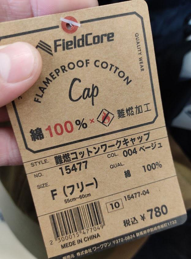f:id:yamada0221:20201216102646j:plain
