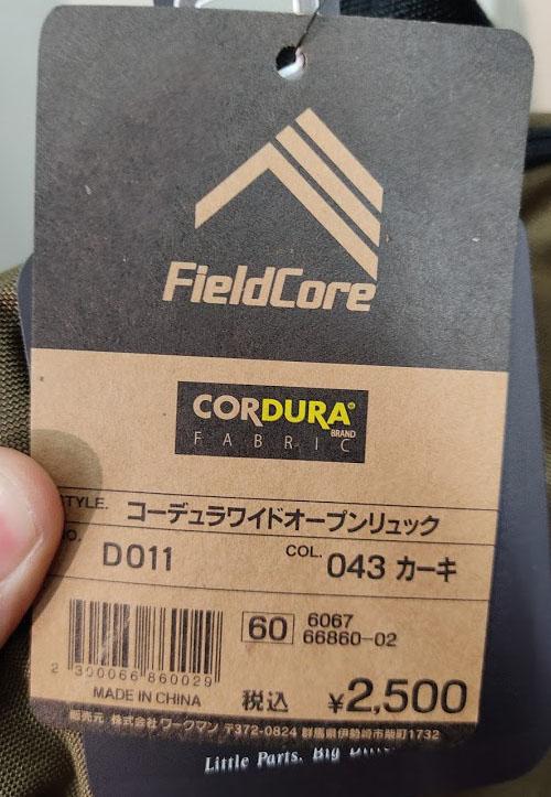 f:id:yamada0221:20201216103619j:plain