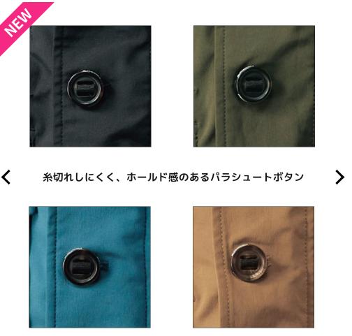 f:id:yamada0221:20201216145830p:plain