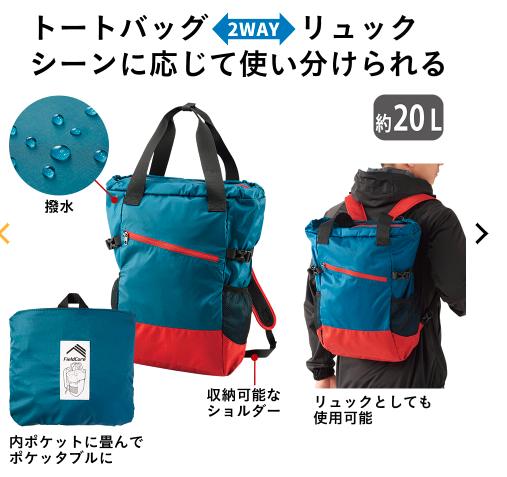 f:id:yamada0221:20201216145833p:plain