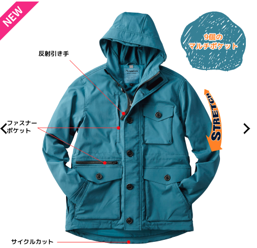 f:id:yamada0221:20201216145837p:plain