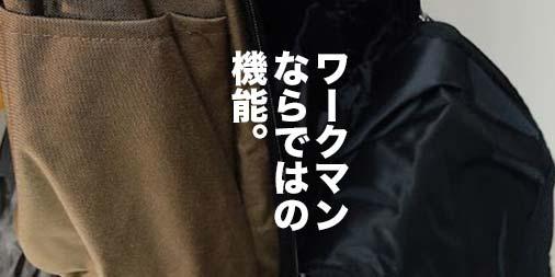f:id:yamada0221:20201216152349j:plain