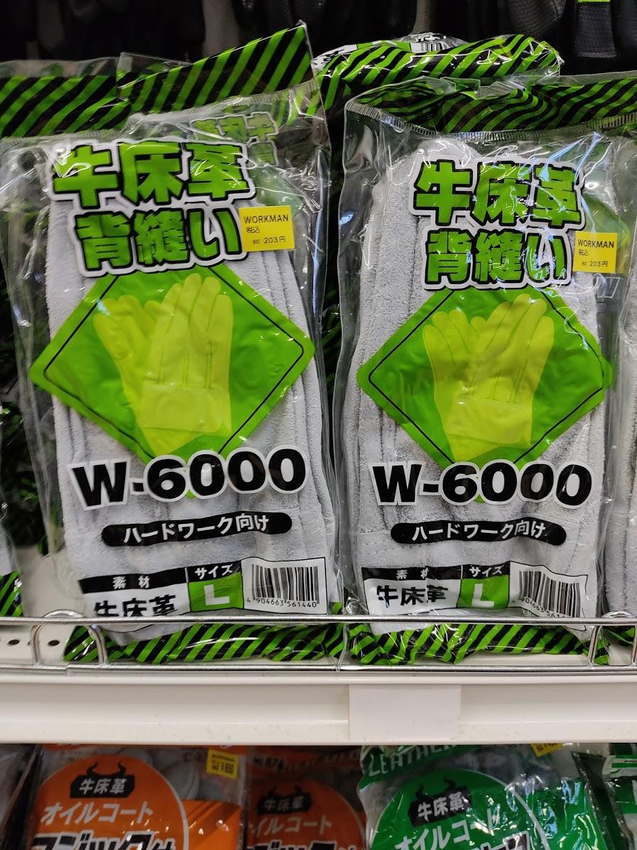 f:id:yamada0221:20201221093731j:plain