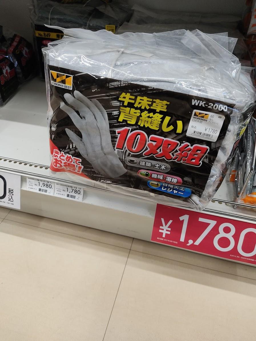 f:id:yamada0221:20201221093738j:plain