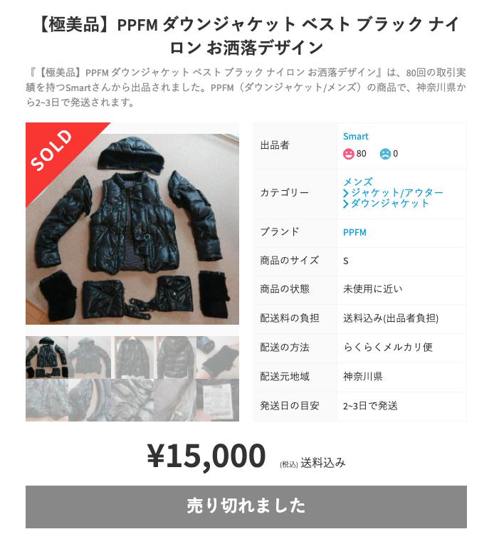 f:id:yamada0221:20201223131114p:plain