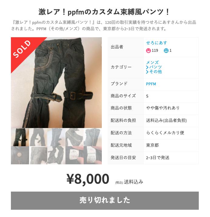 f:id:yamada0221:20201223131119p:plain