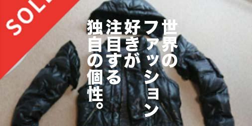 f:id:yamada0221:20201223131127j:plain