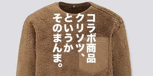 f:id:yamada0221:20201225135505j:plain