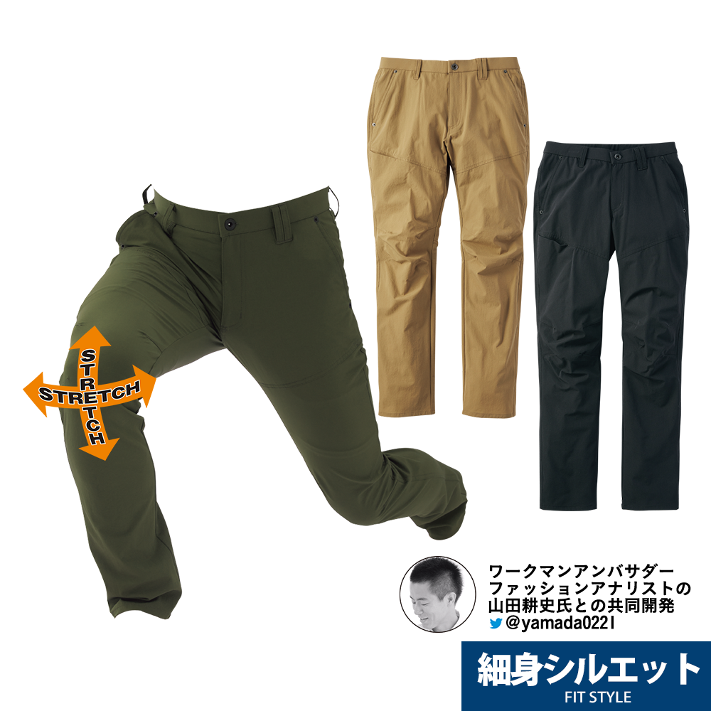 f:id:yamada0221:20210104102753p:plain