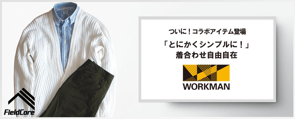 f:id:yamada0221:20210104102804j:plain