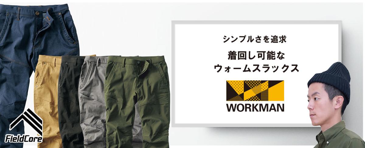 f:id:yamada0221:20210104113905j:plain