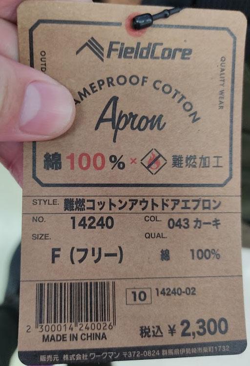 f:id:yamada0221:20210106111934j:plain