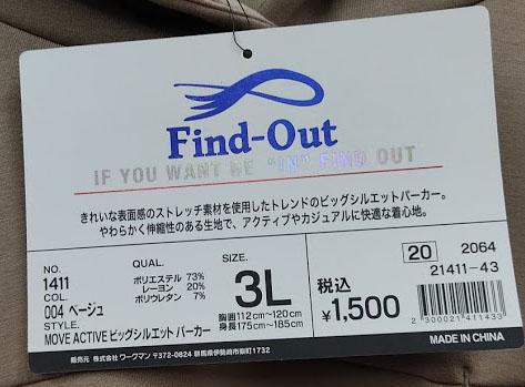 f:id:yamada0221:20210106112002j:plain