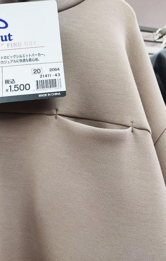 f:id:yamada0221:20210106112032j:plain
