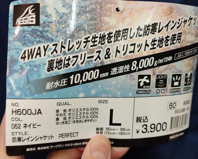 f:id:yamada0221:20210106112052j:plain