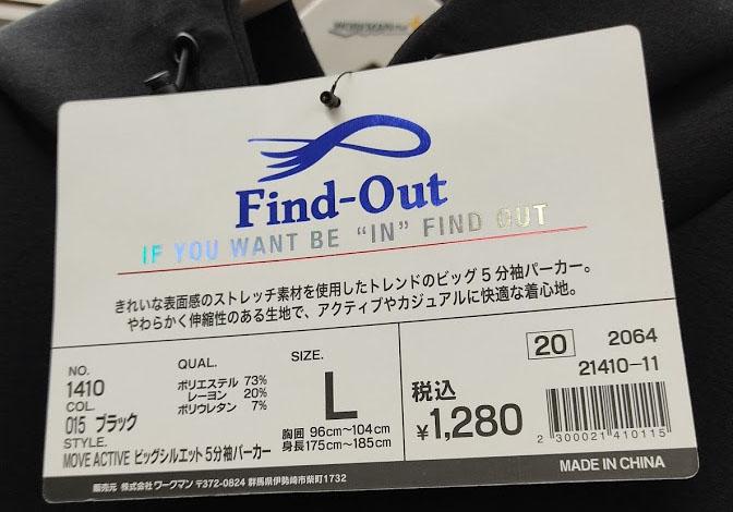 f:id:yamada0221:20210106112119j:plain