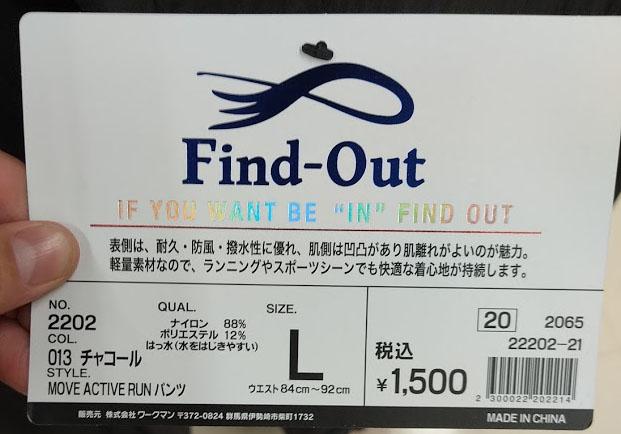 f:id:yamada0221:20210106112141j:plain