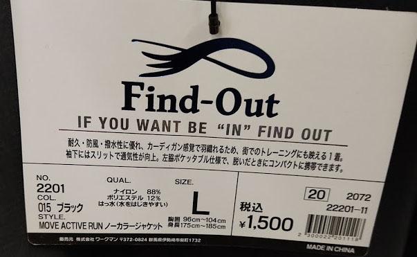 f:id:yamada0221:20210106112421j:plain