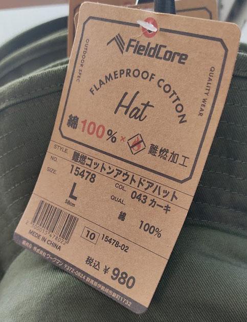 f:id:yamada0221:20210106112454j:plain