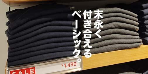 f:id:yamada0221:20210108151531j:plain