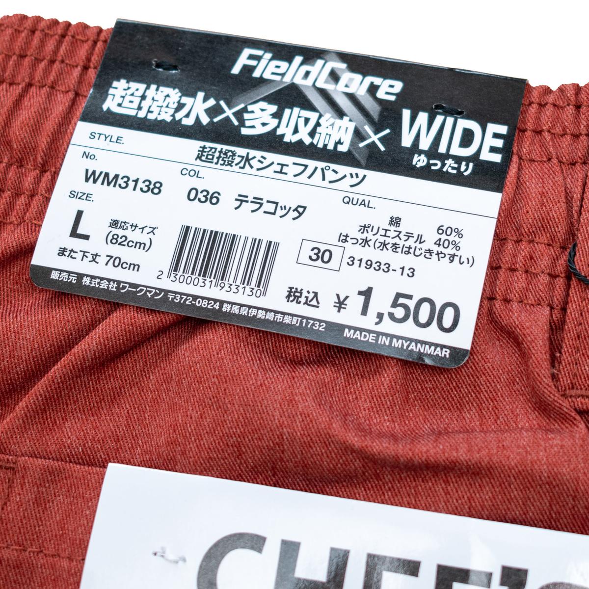 f:id:yamada0221:20210112113046j:plain