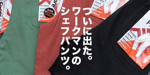 f:id:yamada0221:20210112142033j:plain