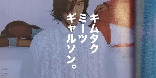 f:id:yamada0221:20210114161657j:plain