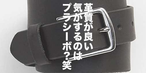 f:id:yamada0221:20210115132059j:plain