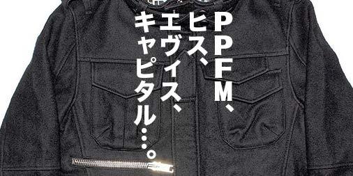 f:id:yamada0221:20210118144314j:plain