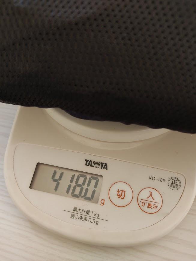 f:id:yamada0221:20210119140837j:plain