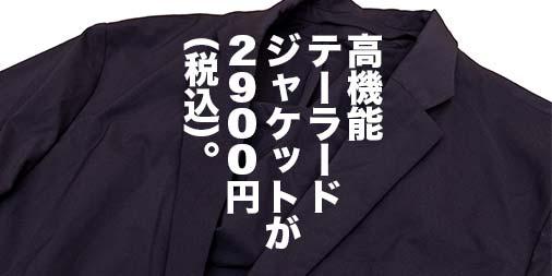 f:id:yamada0221:20210119155022j:plain