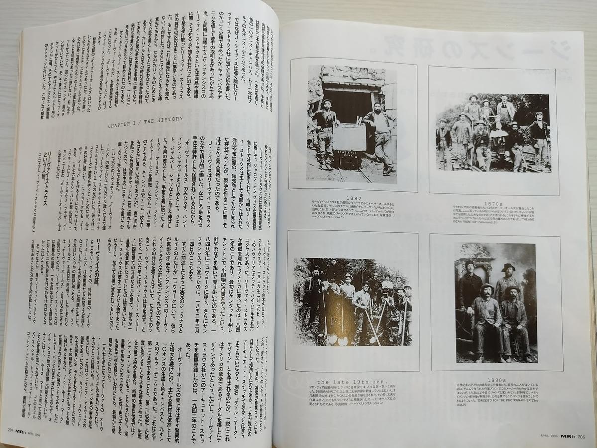 f:id:yamada0221:20210121115941j:plain