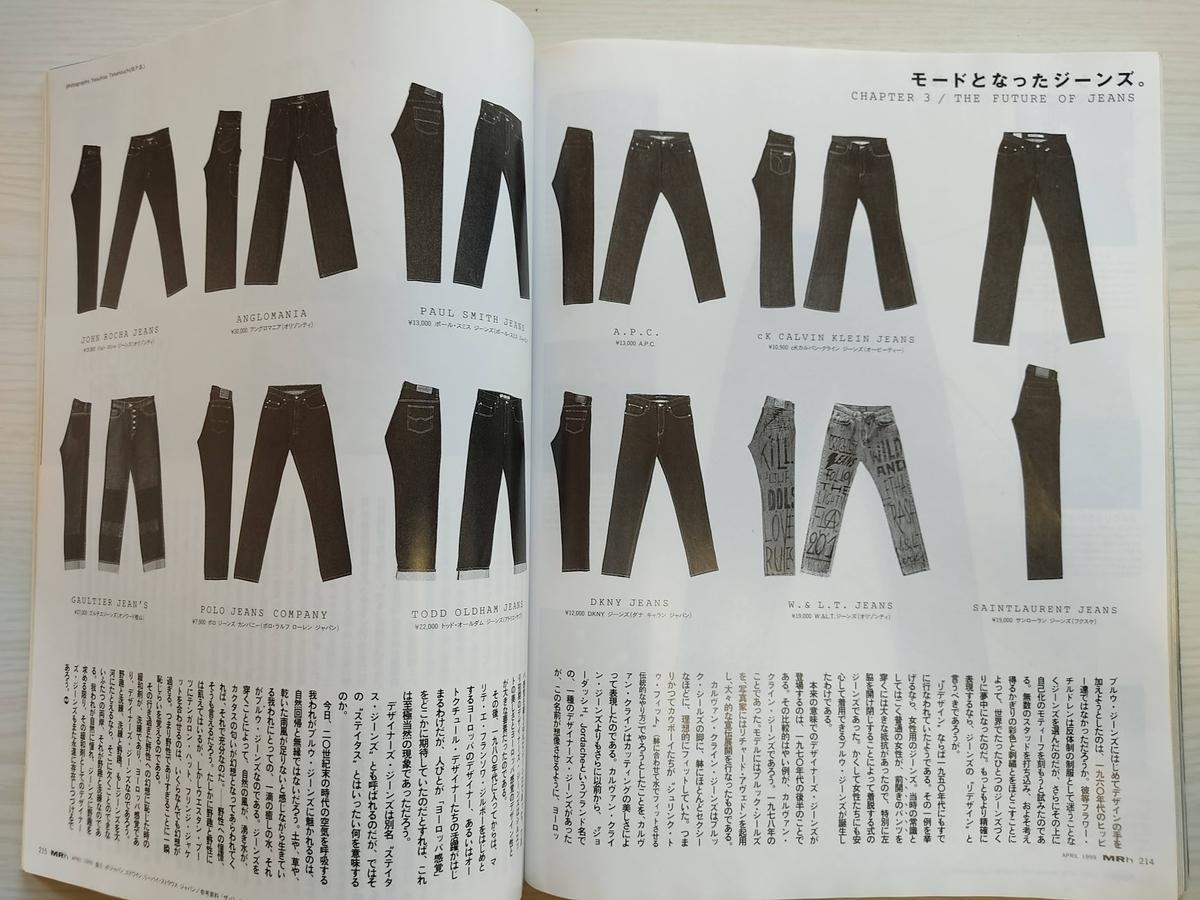 f:id:yamada0221:20210121120023j:plain