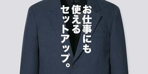 f:id:yamada0221:20210122141952j:plain