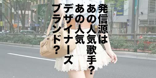 f:id:yamada0221:20210125110539j:plain