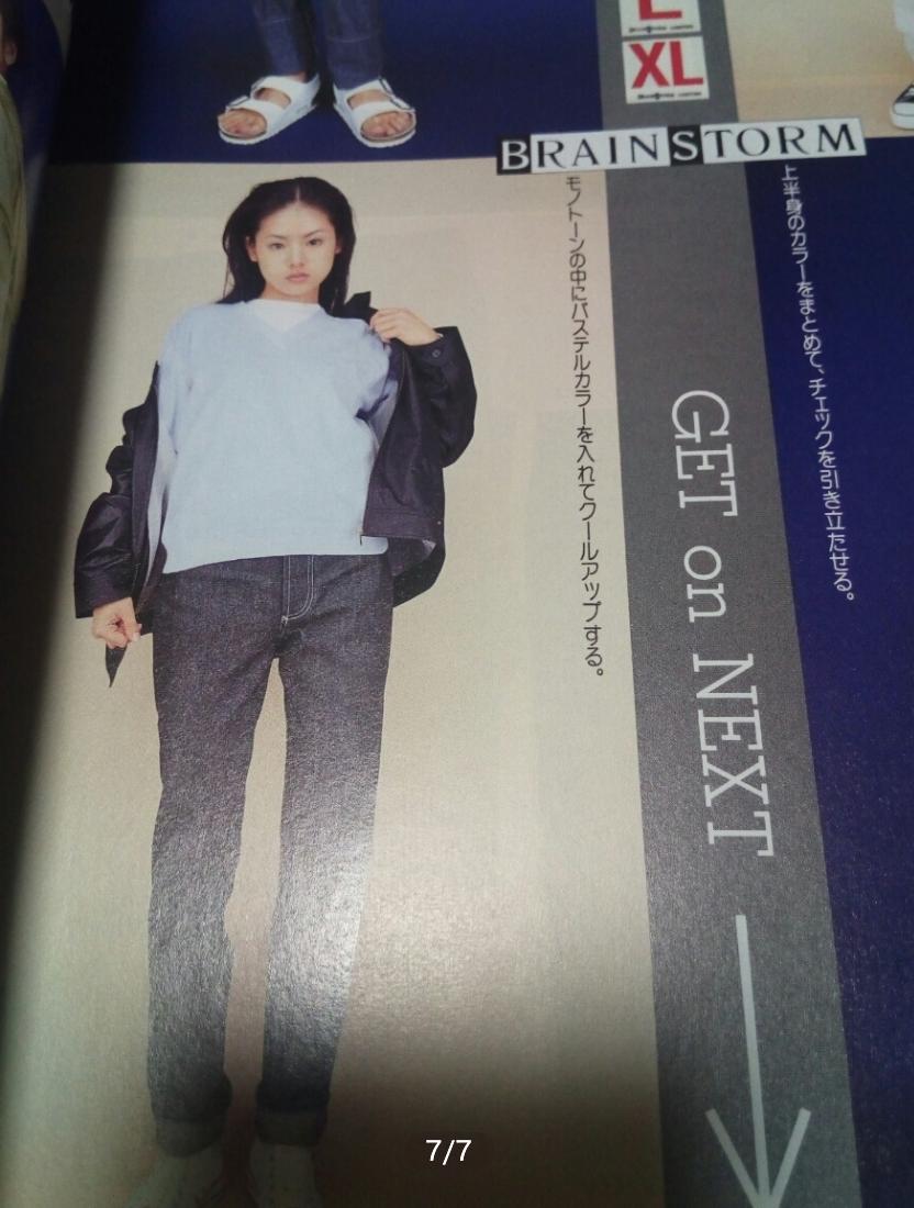 f:id:yamada0221:20210125170522p:plain