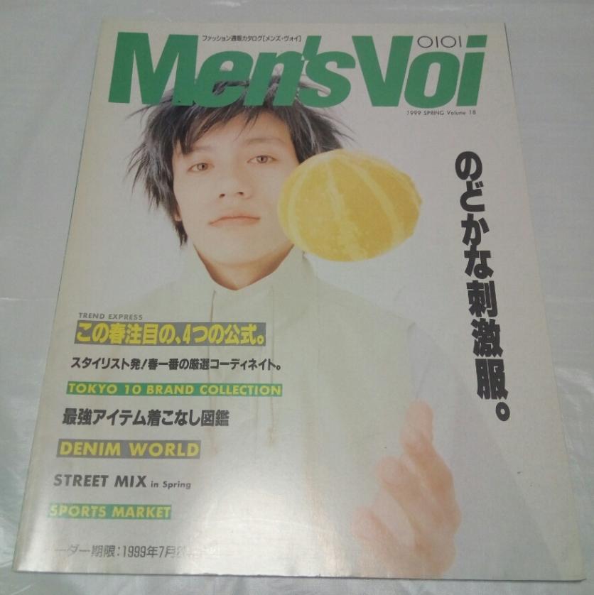 f:id:yamada0221:20210125170529p:plain
