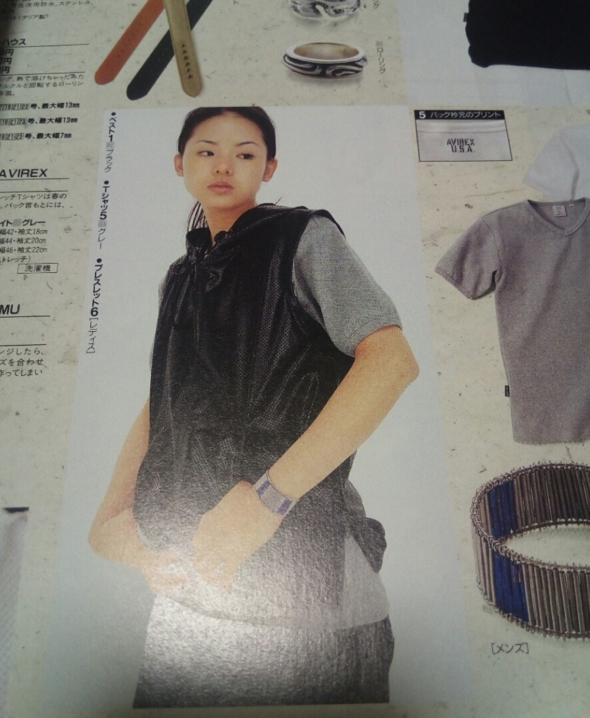 f:id:yamada0221:20210125170557p:plain