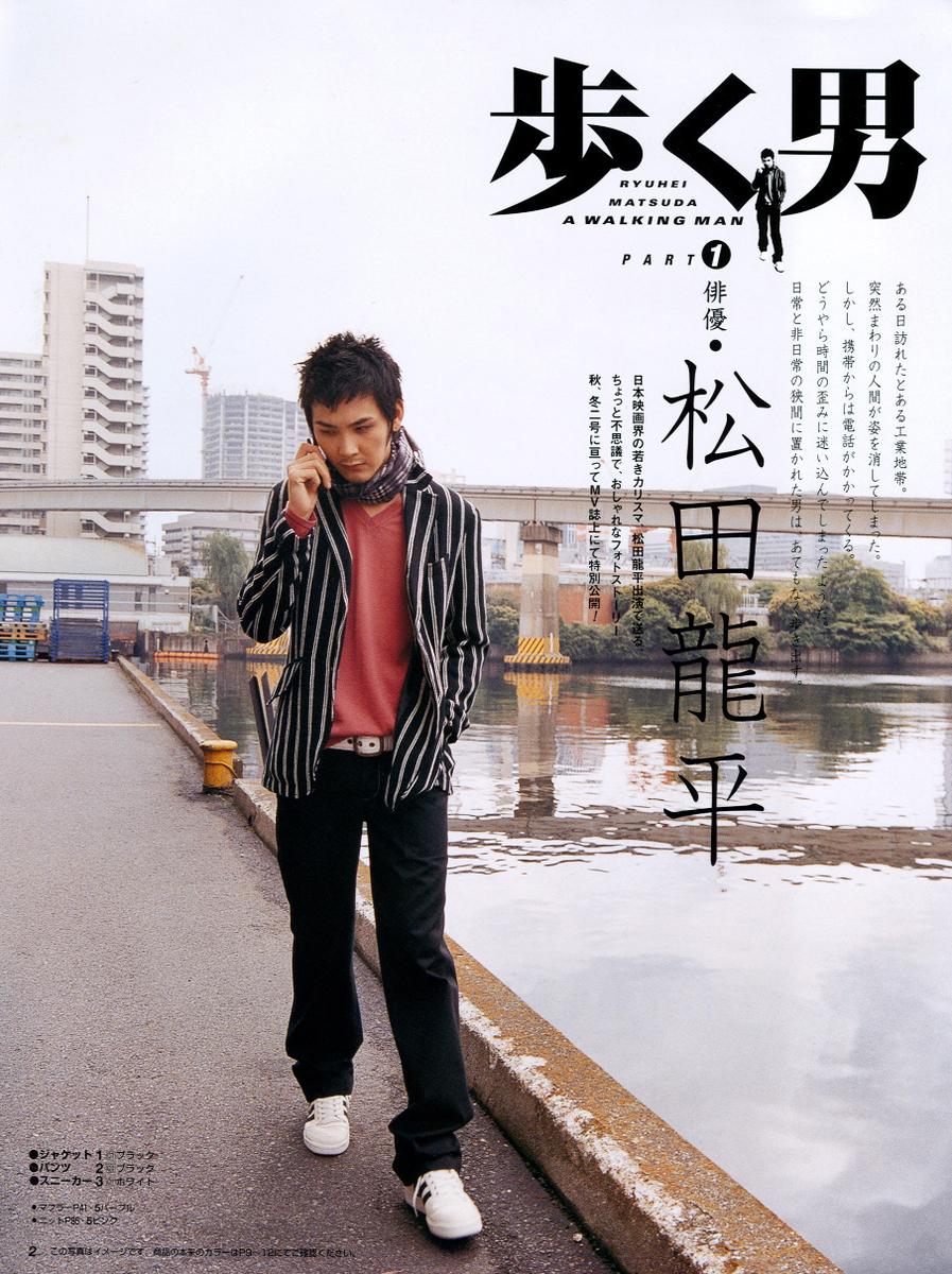 f:id:yamada0221:20210125170621j:plain