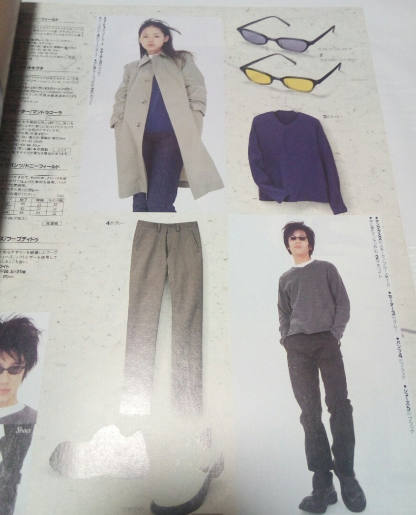 f:id:yamada0221:20210125170629p:plain