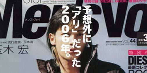 f:id:yamada0221:20210126151933j:plain