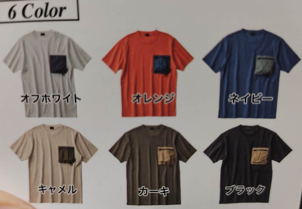 f:id:yamada0221:20210127110209j:plain