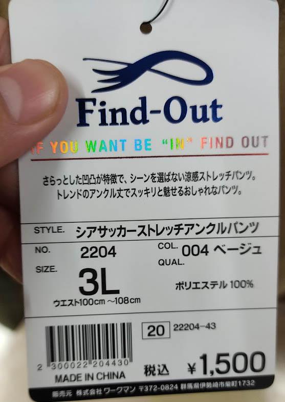 f:id:yamada0221:20210127110311j:plain