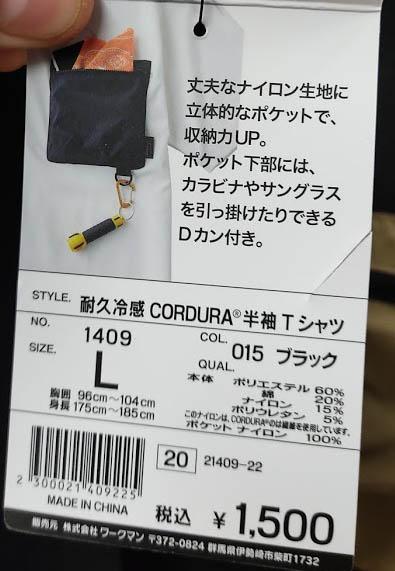 f:id:yamada0221:20210127110319j:plain