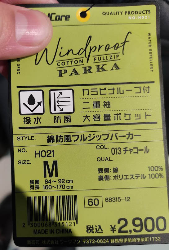 f:id:yamada0221:20210127110322j:plain