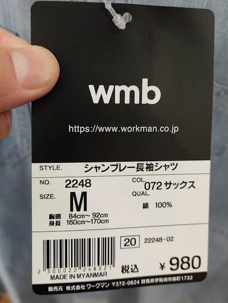 f:id:yamada0221:20210127110342j:plain