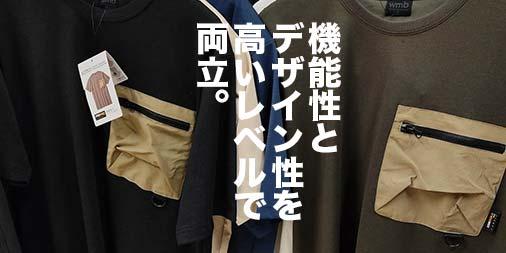 f:id:yamada0221:20210127120048j:plain